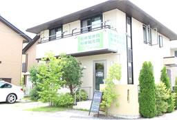 宇治市 杉田鍼灸整骨院の外観写真